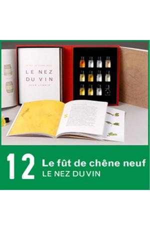12 arômes Fût de chêne neuf