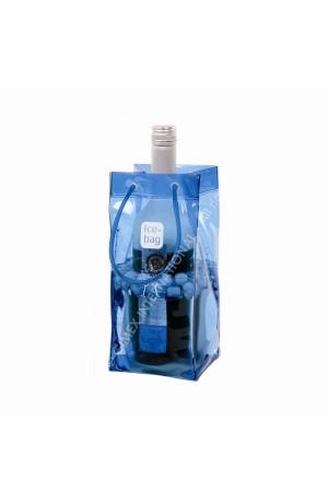 Ice Bag Basic Bleu